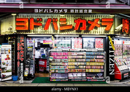 Tokyo, Japan. Yodobashi Camera store, a major Japanese retail chain specializing in electronics, PCs, cameras and photographic equipment - Stock Photo