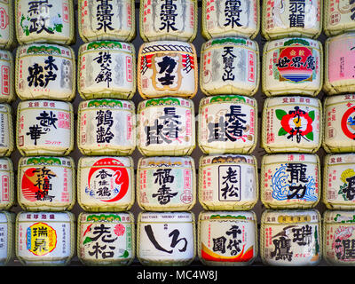 Sake Barrels at the Meiji Jingu Shrine in Tokyo Japan - Stock Photo