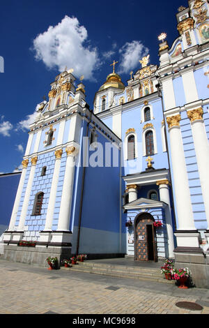 Main entrance of the St. Michael's Golden-Domed Cathedral on the grounds of the St. Michael's Golden-Domed Monastery in Kyiv, Ukraine - Stock Photo