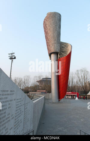 Beijing 2008 Summer Olympic Games torch - Stock Photo