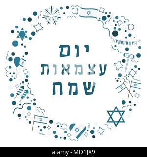 Frame with Israel Independence Day holiday flat design icons with text in hebrew 'Yom Atzmaut Sameach' meaning 'Happy Independence Day'. Template with - Stock Photo