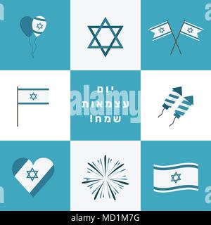 Israel Independence Day holiday flat design icons set with text in hebrew 'Yom Atzmaut Sameach' meaning 'Happy Independence Day'. - Stock Photo