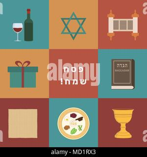 Passover holiday flat design icons set with text in hebrew 'Pesach Sameach' meaning 'Happy Passover'. - Stock Photo