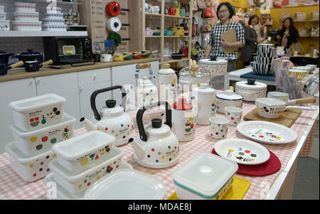 Taipei. 19th Apr, 2018. Photo taken on April 19, 2018 shows goods displayed at the Giftionery Taipei 2018 in Taipei, southeast China's Taiwan. Credit: Lin Shanchuan/Xinhua/Alamy Live News - Stock Photo