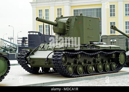 RUSSIA, VERKHNYAYA PYSHMA - FEBRUARY 12. 2018:  Soviet heavy assault tank KV-2 in museum of military equipment; - Stock Photo