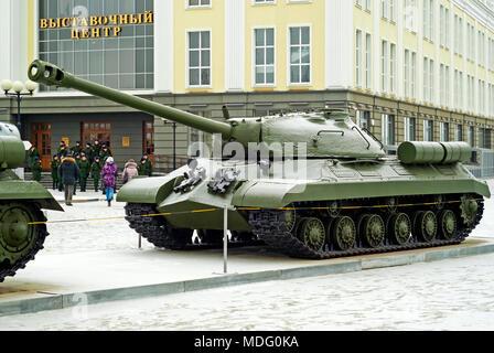 RUSSIA, VERKHNYAYA PYSHMA - FEBRUARY 12. 2018:  Soviet heavy tank IS-3 in museum of military equipment - Stock Photo