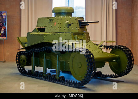 RUSSIA, VERKHNYAYA PYSHMA - FEBRUARY 12. 2018:  early Soviet loght tank T-18 in museum of military equipment - Stock Photo
