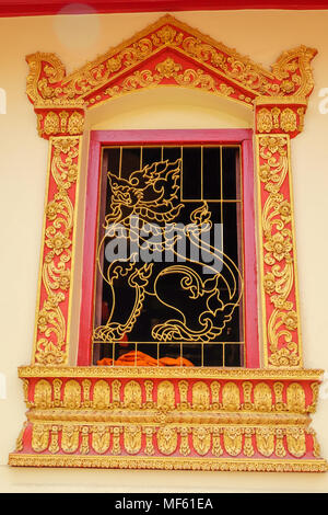 Wrought-iron carving of singha (lion) on window frame of Maha Myatmuni Temple, Kyaing Tong, Myanmar - Stock Photo