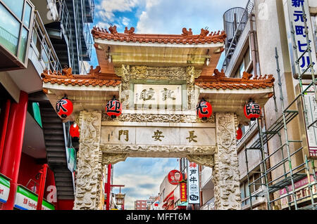 Changan Gate in China Town of Kobe. - Stock Photo