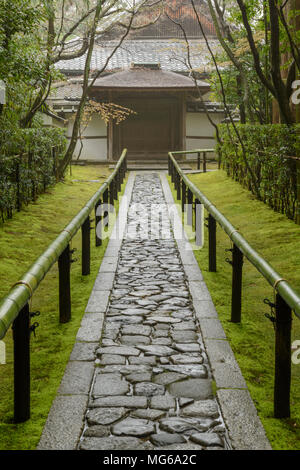 The entrance to Koto-in Subtemple, part of the Daitoku-ji Temple, in Kyoto, Japan. - Stock Photo