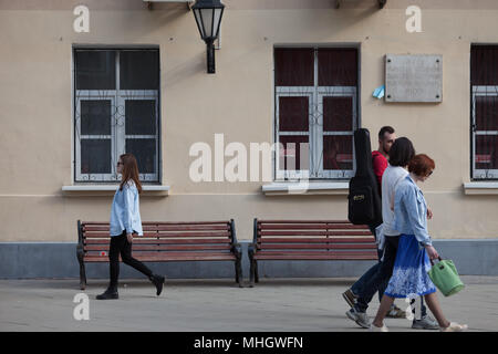 MOSCOW, RUSSIA - APRIL 30, 2018: A memorial tablet on the wall of the house and a paper airplane. The inscription: 'The place of mass meetings of postal and telegraph workers in November 1905'. Myasnitskaya street, 40. After the rally on Sakharov Avenue against the blocking of the Telegram messenger on the territory of Russia. Against censorship on the Internet. - Stock Photo