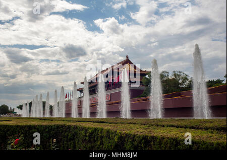 Tiananmen tower with fountain in a sunning day - Stock Photo