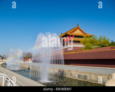 Tiananmen tower with the fountain in a sunny day - Stock Photo