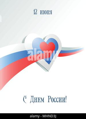 June 12. Happy Russia Day. Greeting card with waving russian flag crosses heart. Vector illustration. - Stock Photo