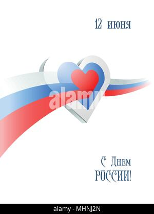 June 12. Happy Russia Day. Greeting card with waving russian flag crosses heart on white background. Vector illustration. - Stock Photo
