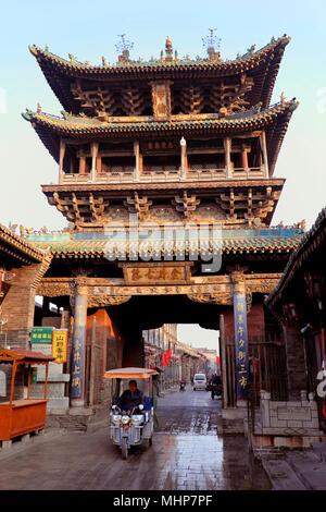 City Tower / Market Tower along Ming-Qing Street, Ancient City of Pingyao, Shanxi Province, China - Stock Photo