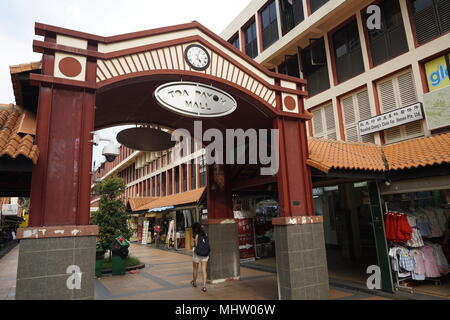Toa Payoh mall, Singapore. Shophouses located within a matured residential area. - Stock Photo