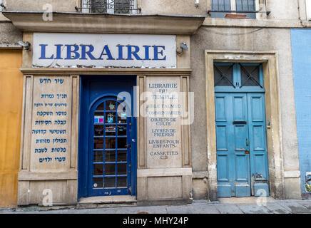 Librairie du Temple a Jewish bookshop, Rue des Hospitalières Saint-Gervais ,Paris ,France - Stock Photo