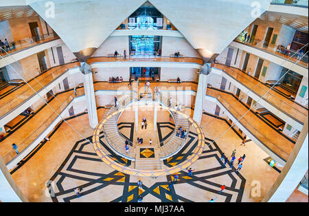 DOHA, QATAR - FEBRUARY 13, 2018:  Panorama of huge modern hall of Islamic Art Museum with large hall in the middle, on February 13 in Doha. - Stock Photo