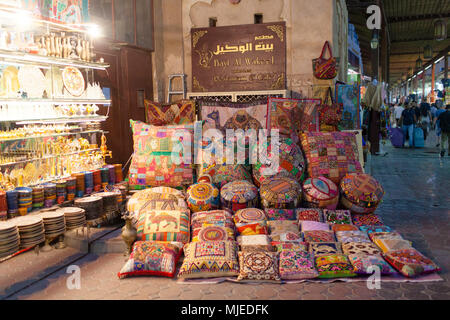 Dubai souk - Stock Photo