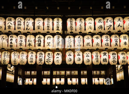 Japanese lanterns in Kyoto - Stock Photo