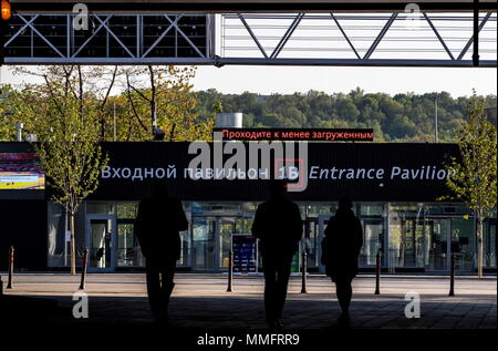 Moscow, Russia. 11th May, 2018. MOSCOW, RUSSIA - MAY 11, 2018: An entrance to Luzhniki Stadium, a venue of the 2018 FIFA World Cup in Russia. Sergei Bobylev/TASS Credit: ITAR-TASS News Agency/Alamy Live News - Stock Photo