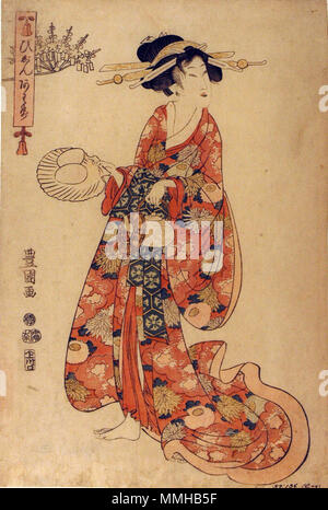 . English: Accession Number: 1957.134 Display Artist: Utagawa Toyokuni Display Title: Courtesan carrying teapot and shell tray with food Series Title: Bijin awase (Beautiful Women) Suite Name: Bijin awase Creation Date: ca. 1811-1814 Medium: Woodblock Height: 14 15/16 in. Width: 10 in. Display Dimensions: 14 15/16 in. x 10 in. (37.94 cm x 25.4 cm) Publisher: Kawaguchiya Uhei Credit Line: Bequest of Mrs. Cora Timken Burnett Collection: The San Diego Museum of Art  . 29 January 2008, 16:01:12. English: thesandiegomuseumofartcollection Courtesan carrying teapot and shell tray with food (576533216 - Stock Photo