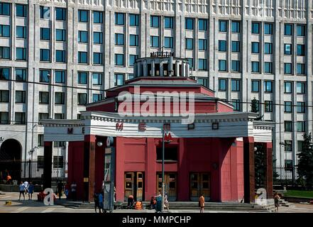 Entrance to the Arbatskaya station on the Moscow Metro system in Russia - Stock Photo