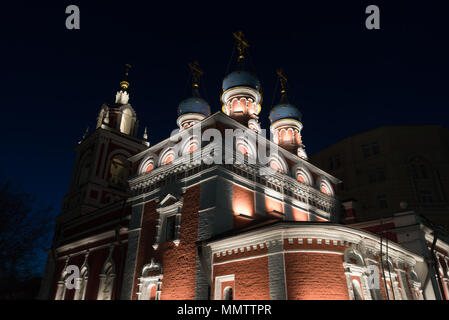 Church of St. George on Pskov hill in Moscow at night - Stock Photo