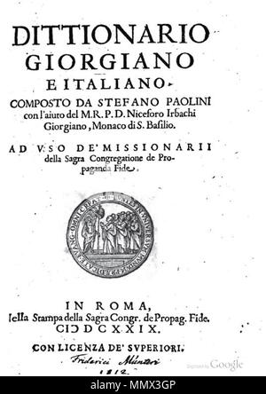 English: Dittionario giorgiano e italiano   1629  Georgian and