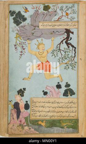 The Ramayana (Tales of Rama; The Freer Ramayana). from 1597 until 1605. Abd al-Rahim - The Ramayana (Tales of Rama; The Freer Ramayana) - Google Art Project - Stock Photo