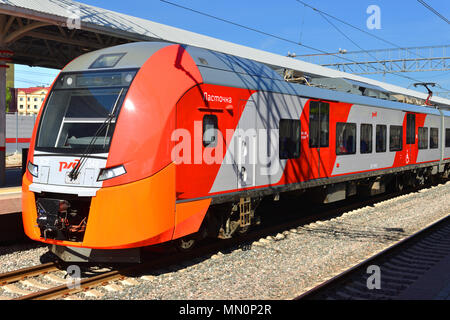 Moscow Central Circle or MCC. Train Lastochka at Panfilovskaya MCC - Stock Photo