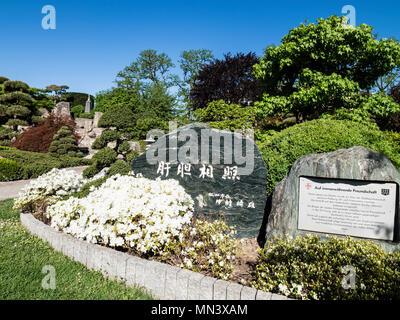 Japanese Garden, Freiburg, Breisgau, Baden-Würtemberg, Germany - Stock Photo