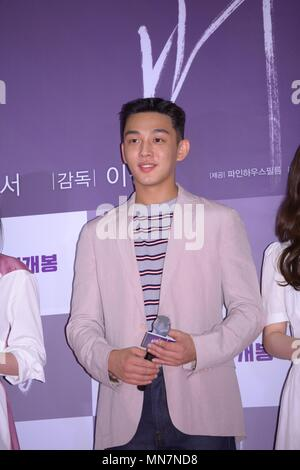 Seoul, Korea. 14th May, 2018. Yoo Ah-in and Jong-seo Jeon attend VIP premiere of 'Burning', Steven Yeun absent in Seoul, Korea on 14th May, 2018.(China and Korea Rights Out) Credit: TopPhoto/Alamy Live News - Stock Photo