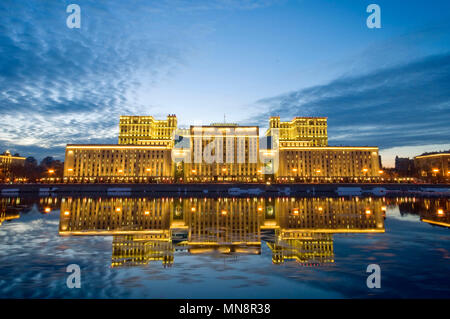 Russia's Ministry of Defence, on the bank of the Moscow River - Stock Photo