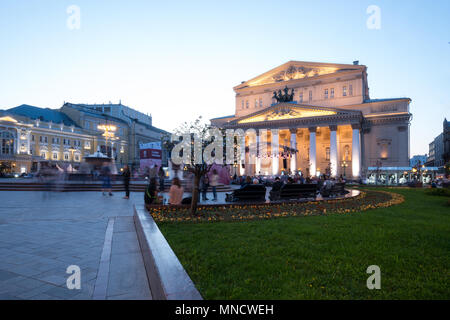 Bolshoi Theatre at dusk, Moscow, Russia - Stock Photo
