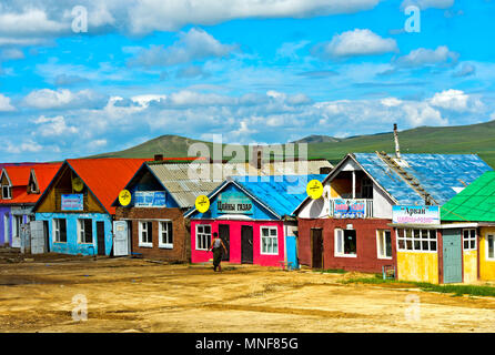 Teahouses and fast food restaurants, service area on the road A0301 near Erdenesant, Mongolia - Stock Photo