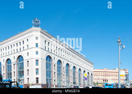 The Detski Mir,center and Lubyanka Building background (former headquarters of the KGB and affiliated prison) today secret service FSB  Moscow, Russia - Stock Photo