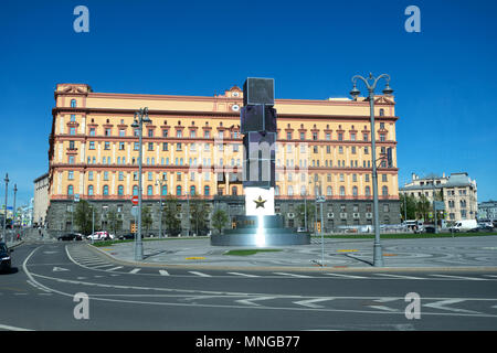 The Lubyanka Building (former headquarters of the KGB and affiliated prison) today secret service FSB in Moscow, Russia - Stock Photo