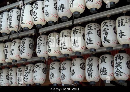 Paper lanterns (Chōchin) at the Yasaka Shrine, Kyoto, Japan, during the day - Stock Photo