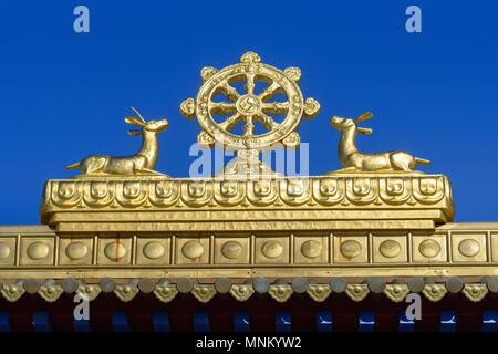 Element of Gate to Buddhist complex Golden Abode of Buddha Shakyamuni in spring. Elista. Kalmykia. Russia - Stock Photo