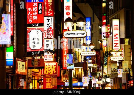 Illuminated advertising in Shibuja, Tokyo, Japan - Stock Photo