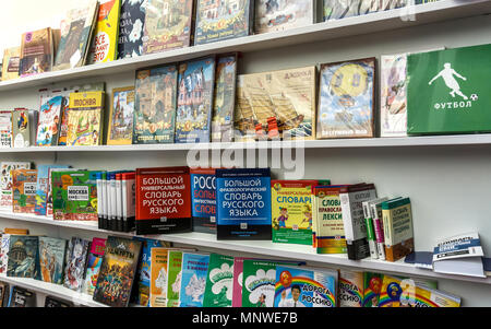 Warsaw, Poland. 19th May 2018. The four-day 9th International Warsaw Book Fair take place in the Polish capital city. The book fair in Warsaw is one of the oldest fairs in Europe. The Russian Stand. Credit: dario photography/Alamy Live News - Stock Photo