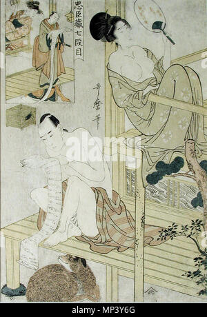 . English: Accession Number: 1957.117 Display Artist: Kitagawa Utamaro Display Title: 'Man with letter, woman with fan, dog beneath pool, a parody of Chishingura' Series Title: The Treasury of Loyal Retainers Suite Name: Chushingura Creation Date: 1798-1800 Medium: Woodblock Height: 14 15/16 in. Width: 10 1/16 in. Display Dimensions: 14 15/16 in. x 10 1/16 in. (37.94 cm x 25.56 cm) Publisher: Nishimuraya Yohachi Credit Line: Bequest of Mrs. Cora Timken Burnett Label Copy: 'The artist of this print has designed his own clever and risqu parody of a climactic moment of the play. The hero Yuranosu - Stock Photo