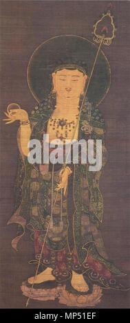 . English: Ksitigarbha, Tokugawa Art Museum, Nagoya, Japan 日本語: 地藏菩薩像 . Goryeo Dynasty (918-1392); C14. Goryeo-Dynasty artist 777 Ksitigarbha (Tokugawa Art Museum) - Stock Photo