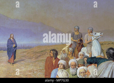 English: The Appearance of Christ before the people in the approx. size which is shown on the 2000 Russian postal stamp File:2000-летие Рождества Христова. Блок России 2000.jpg (commemorative issue for 2000th Anniversary of the Birth of Jesus)  1837 - 1857.   680 Ivanov, Alexander - The Appearance of Christ before the people - 1837-1857 - detail right - Stock Photo