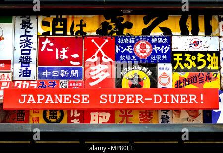Ichibuns Japanese Super Diner, Wardour Street, Chinatown, London, England, UK. - Stock Photo