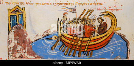. English: Skyllitzes Matritensis, fol. 29v, detail. Miniature: Thomas the Slav flees to the Arabs.  Text from the Chronicle of John Skylitzes: '... Here he entered the service of a senator but became so undisciplined and arrogant that he even dared to insult his master's marriage bed. Caught in the act, he could not beat reproach and he was terrified of the kind of punishments reserved for such crimes, so he fled to Hagarens. ...' (Translated by John Wortley, in: John Skylitzes: A Synopsis of Byzantine History, 811-1057: Translation and Notes, p. 32) References: Ioannis Scylitzae Synopsis His - Stock Photo