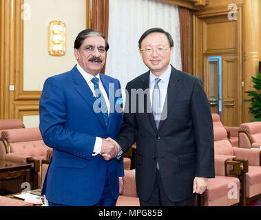 (180523) -- BEIJING, May 23, 2018 (Xinhua) -- Yang Jiechi (R), a member of the Political Bureau of the Communist Party of China (CPC) Central Committee and director of the Office of the Foreign Affairs Commission of the CPC Central Committee, meets with Pakistan's National Security Advisor Naseer Khan Janjua, in Beijing, capital of China, May 23, 2018. (Xinhua/Ding Haitao) (wyl) - Stock Photo