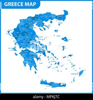The detailed map of Greece with regions or states and cities, capital. Administrative division. - Stock Photo